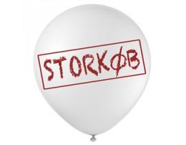 Balloner - STORKØB